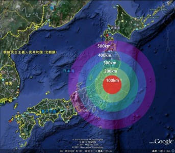 The danger zones surrounding Fukushima; click to see a video